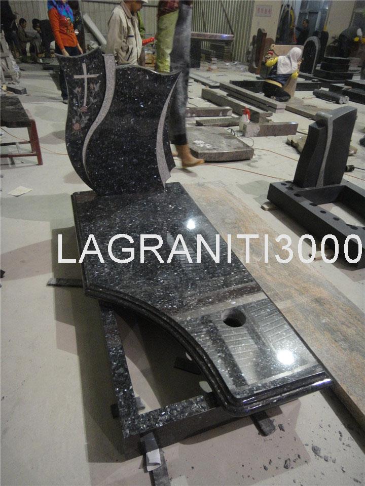 EG99 1017-6-154 (3)(1)